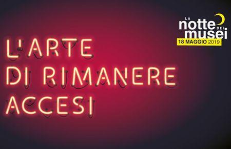 nottemusea2019