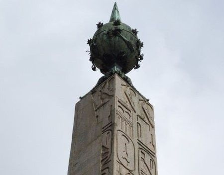 obeliskcitorio(14)