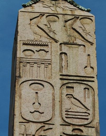 obeliskcitorio(16)